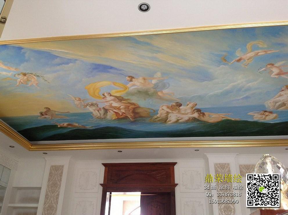 惠州玛斯兰德酒店天顶壁画