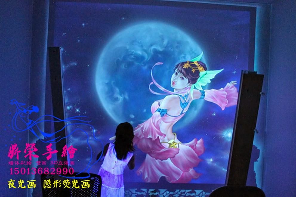 荧光画作品 嫦娥奔月