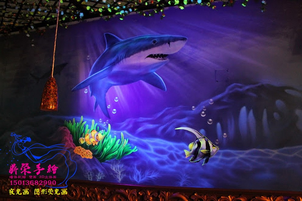 海底世界荧光画 夜光画