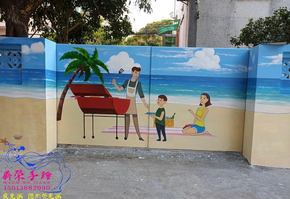 高巨创新    深圳手绘墙公司