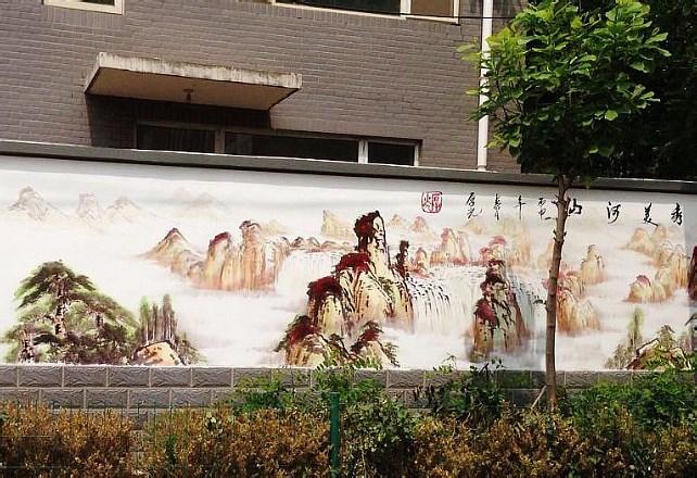街道墙绘注意事项