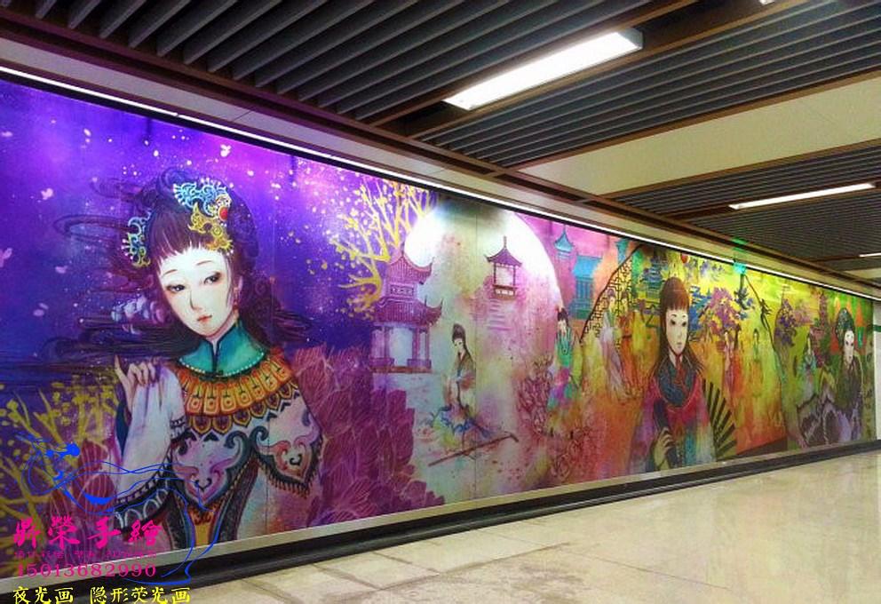 深圳壁畫   公交車地鐵彩繪