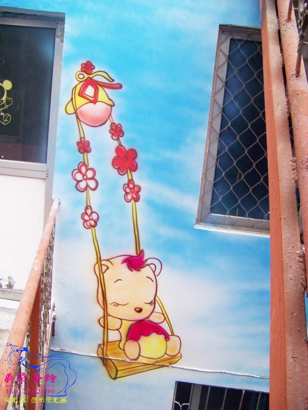 成龙幼儿园 (7).jpg
