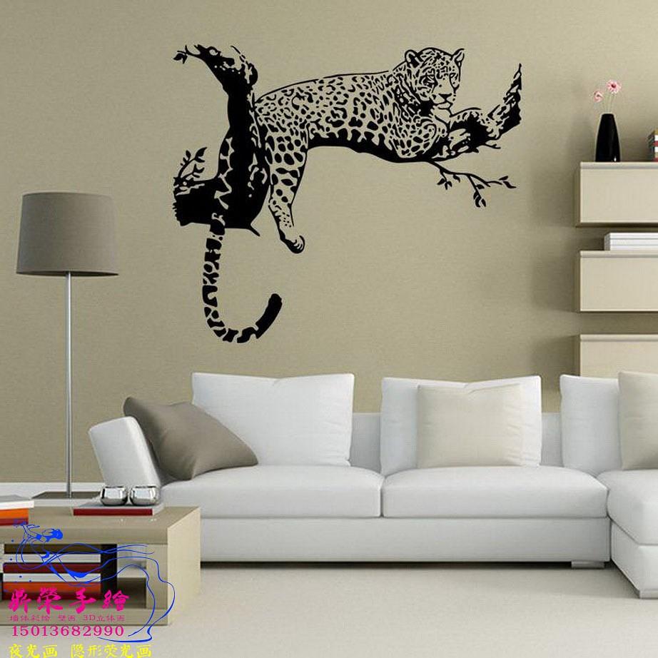 48-80-cm-preto-branco-tigre-na-rvore-adesivos_調整大小.jpg