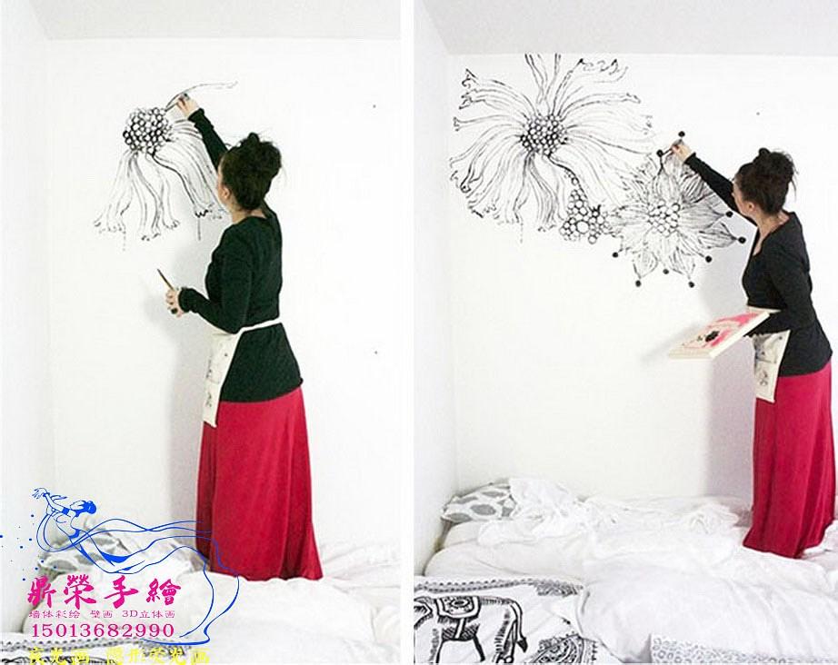paint wall_調整大小.jpg