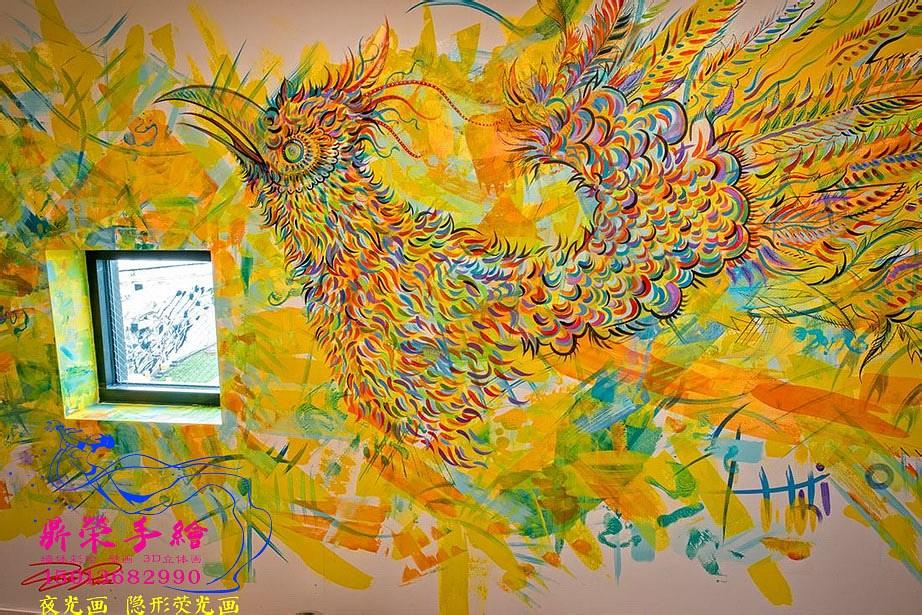 2-mural_调整大小.jpg