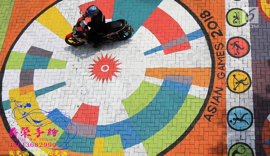 032063200_1524041292-Mural-Asian-Games-2018-1_调整大小.jpg