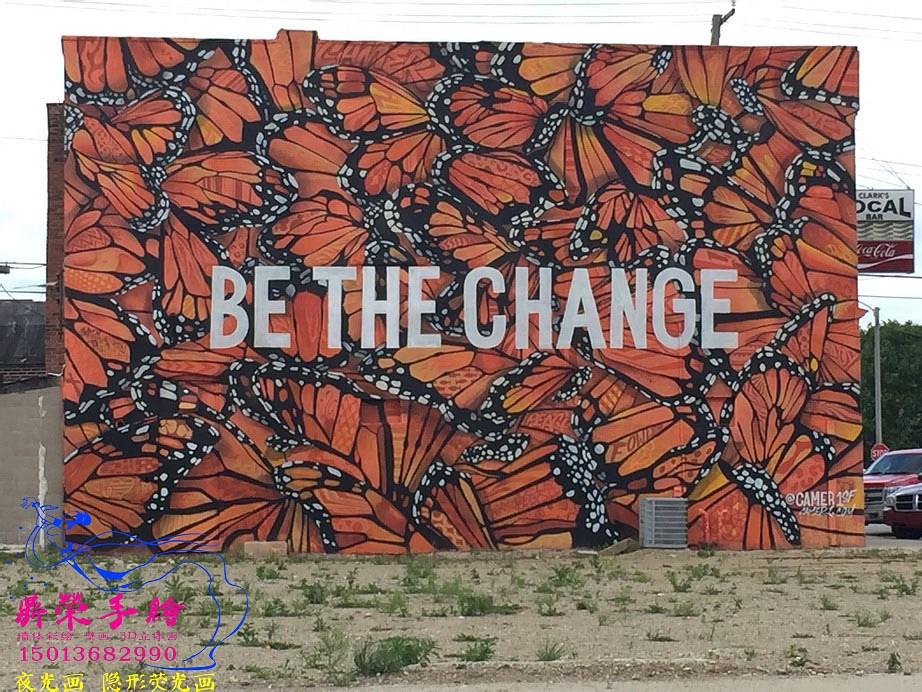 Be-the-Change-1_調整大小.jpg
