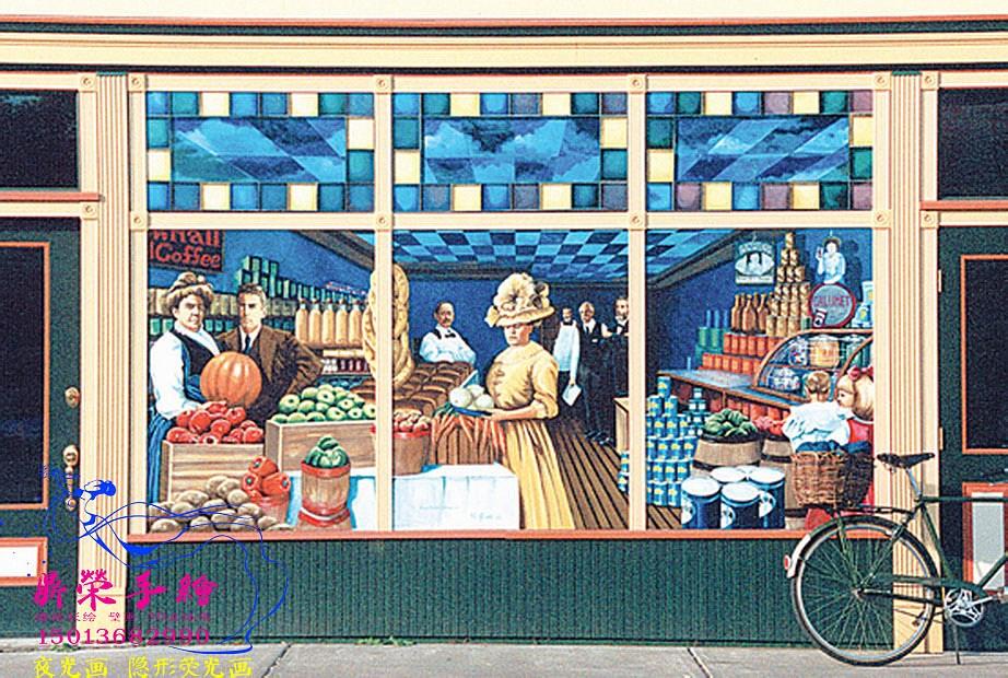 Dhooge-Store-mural_調整大小.jpg