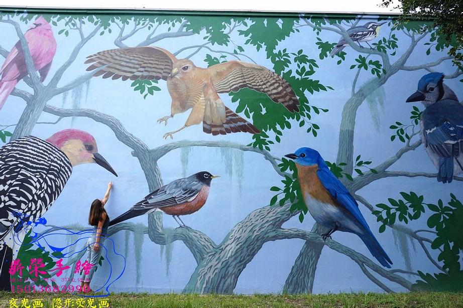 mural-5-1_调整大小.jpg