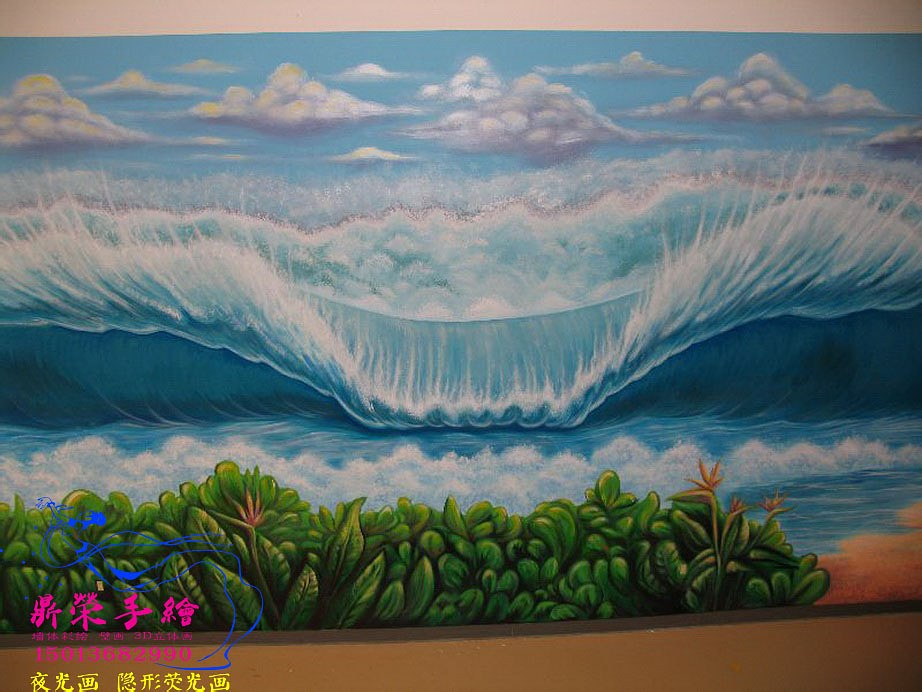 north-shore-mural-day-5-001_调整大小.jpg