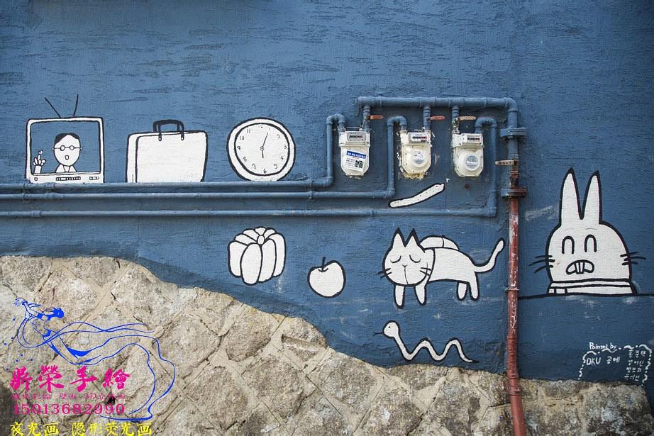 street-art-seoul_調整大小.jpg