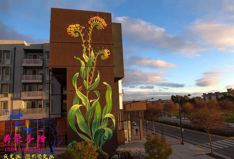 mona-caron-graffiti-mural-weeds-18_調整大小.jpg