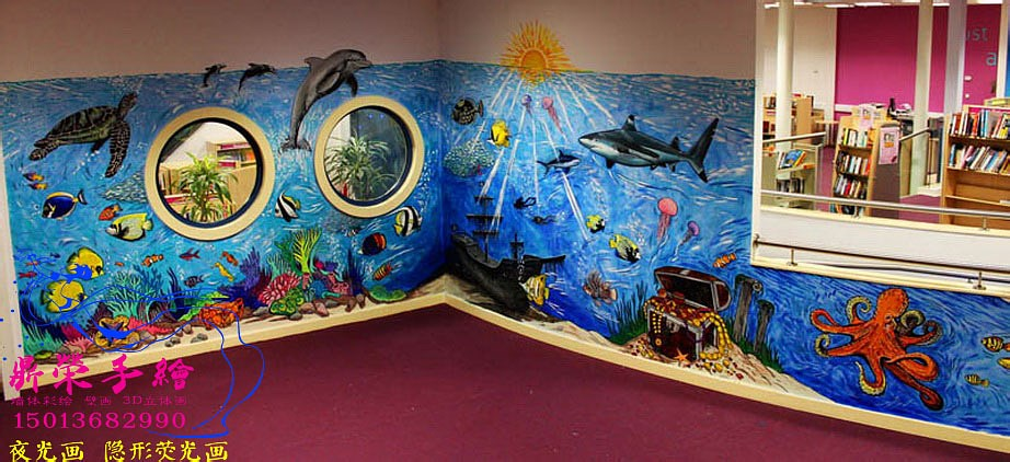 under-the-sea-mural-for-libraryl_調整大小.jpg
