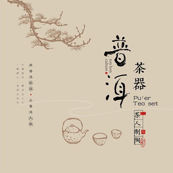 Ton Hon Culture