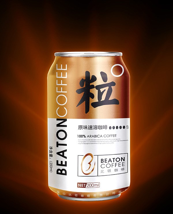 BEATON COFFEE