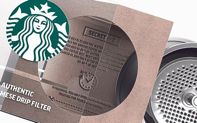 咖啡 (12).jpg