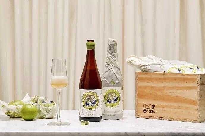 酒水飲料類【有高端蘋果汁設計】 (41)11.jpg