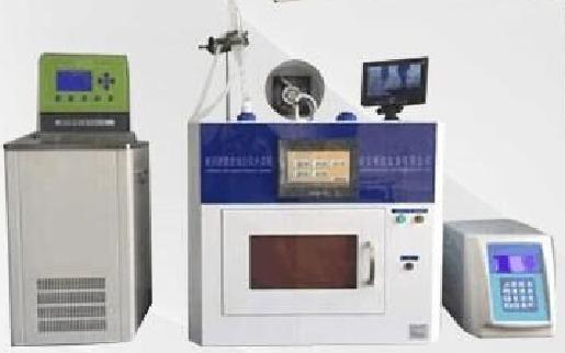 超声微波组合反应系统