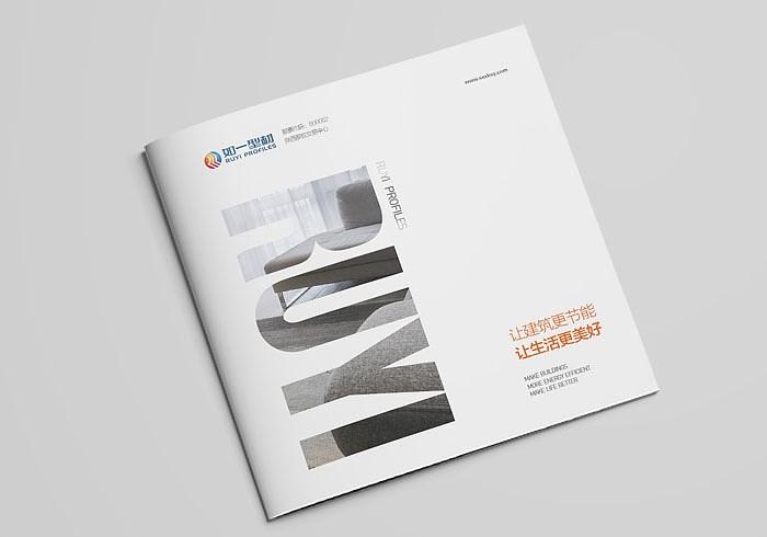 RUYI PROFILES Brochure Design
