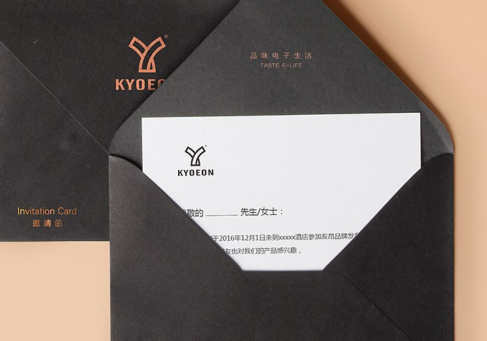 KYOEON Brand planning and design