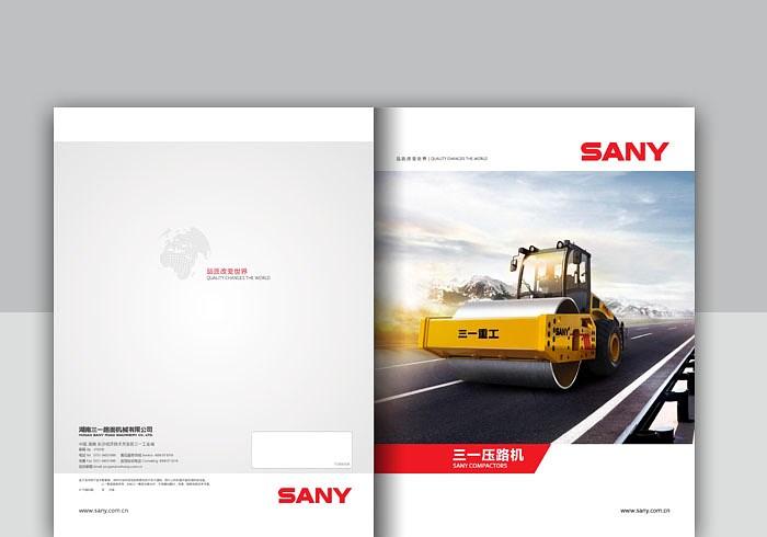 SANY Design of brochure for heavy industry enterprises