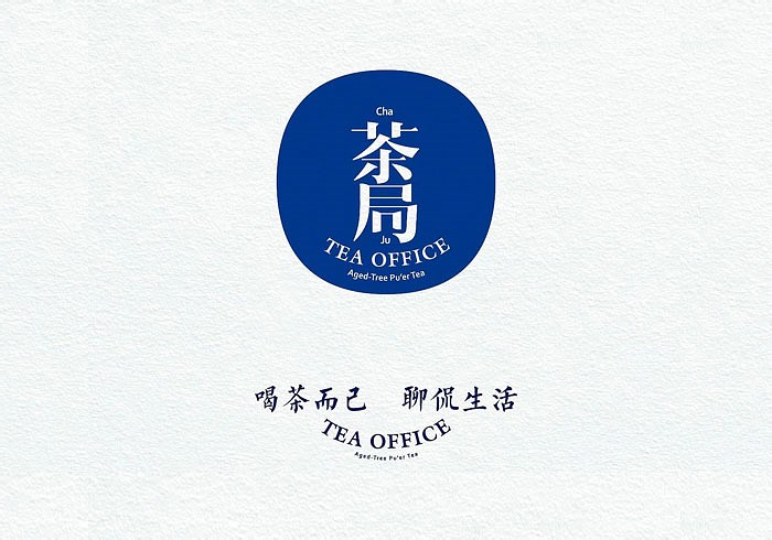 Brand image building of tea