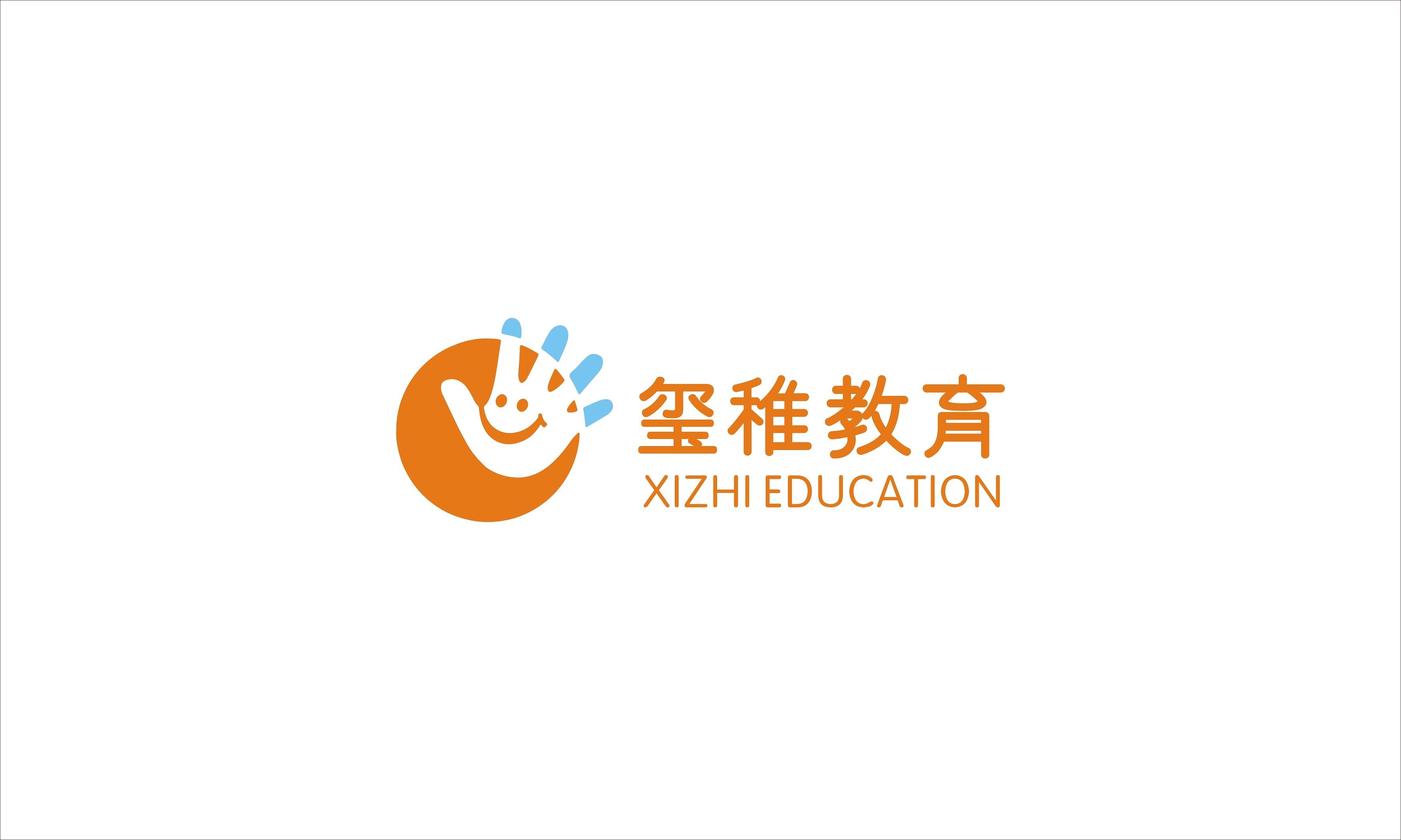 璽稚教育logo.jpg