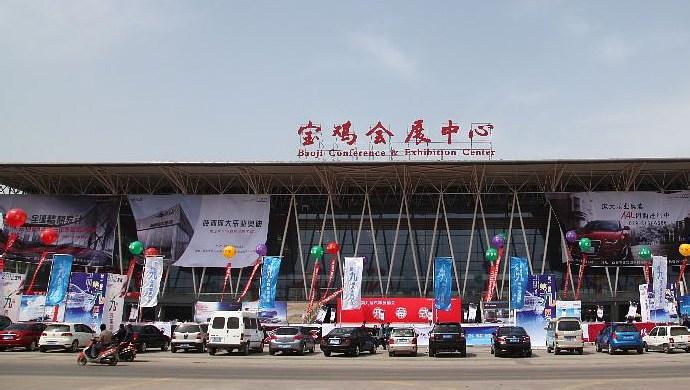5 2017中国钛谷国际钛产业博览会将在宝鸡举办.jpg