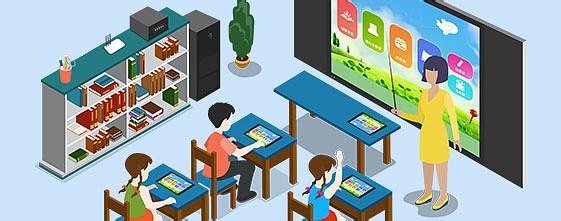慧行者创新e课堂解决方案