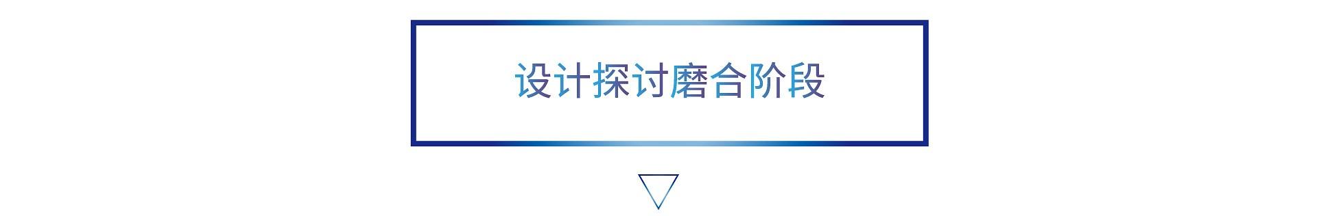 标题-01-01.jpg