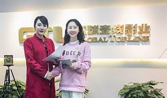 環球壹線娛樂與北京柚才達成戰略合作,共同打造行業標桿