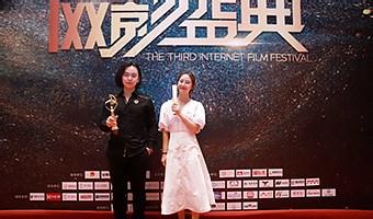 二龍湖浩哥新片《四平青年—醉罪最瘋狂》獲年度最受關注影片獎