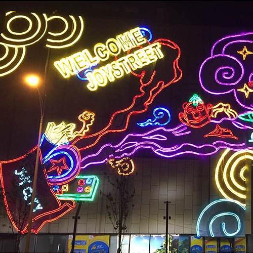大悅城燈畫