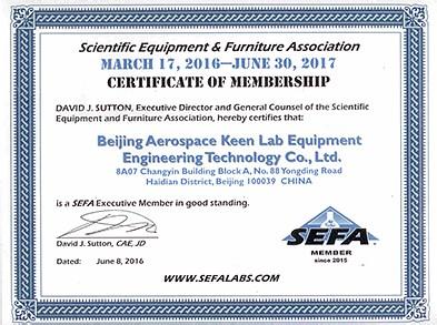 美国SEFA认证.jpg