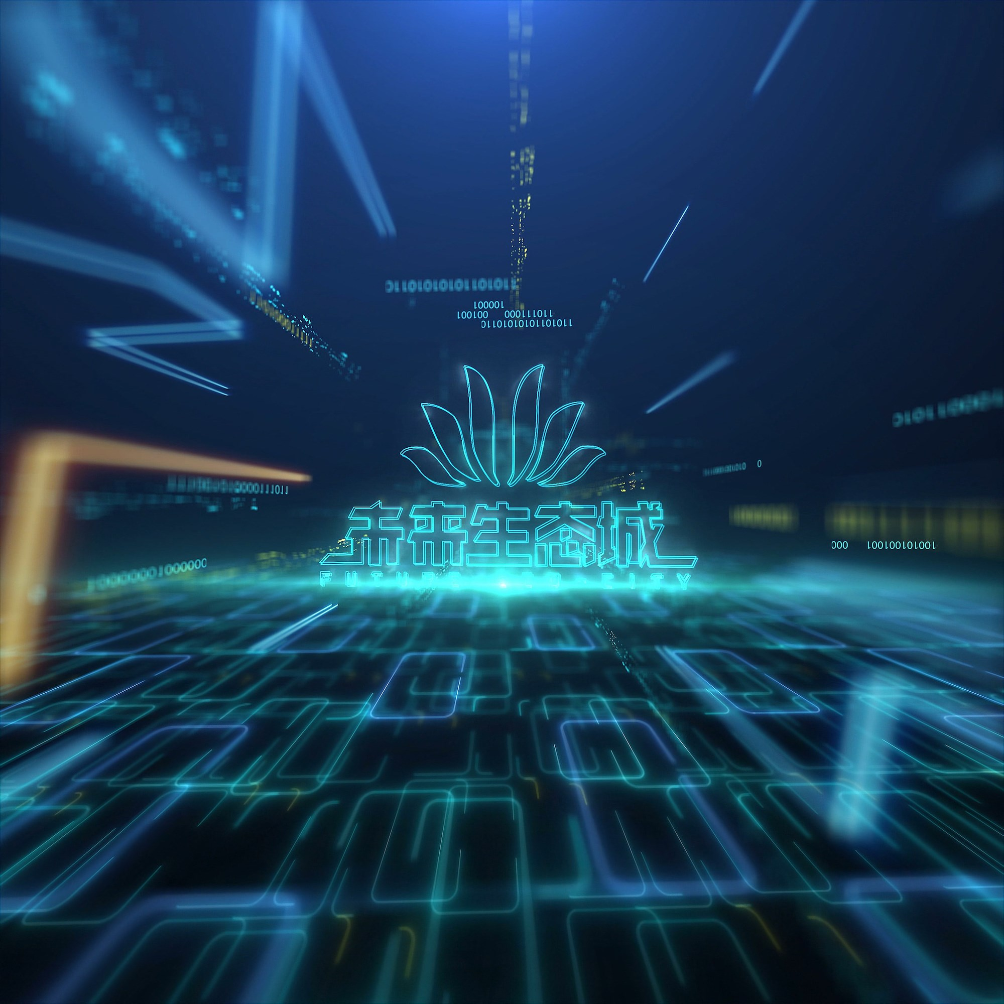 中新天津生态城指标体系0099.jpg