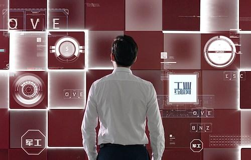 网络通信与安全紫金山实验室
