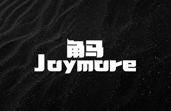 Joymore角马服饰