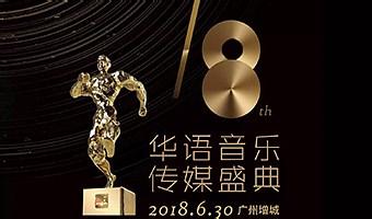 """跨界戏曲""""迷粤""""获业内肯定—北京日报"""