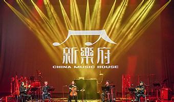 苏州评弹与现代音乐跨界融合,唱片《水色贰》首发