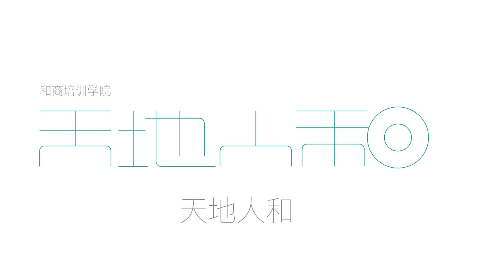 he_web-03.jpg