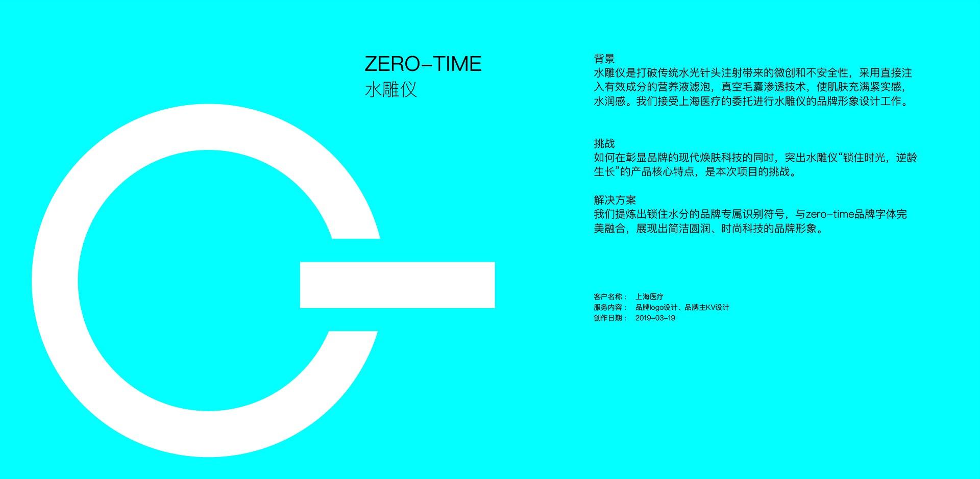 zt_web-01.jpg