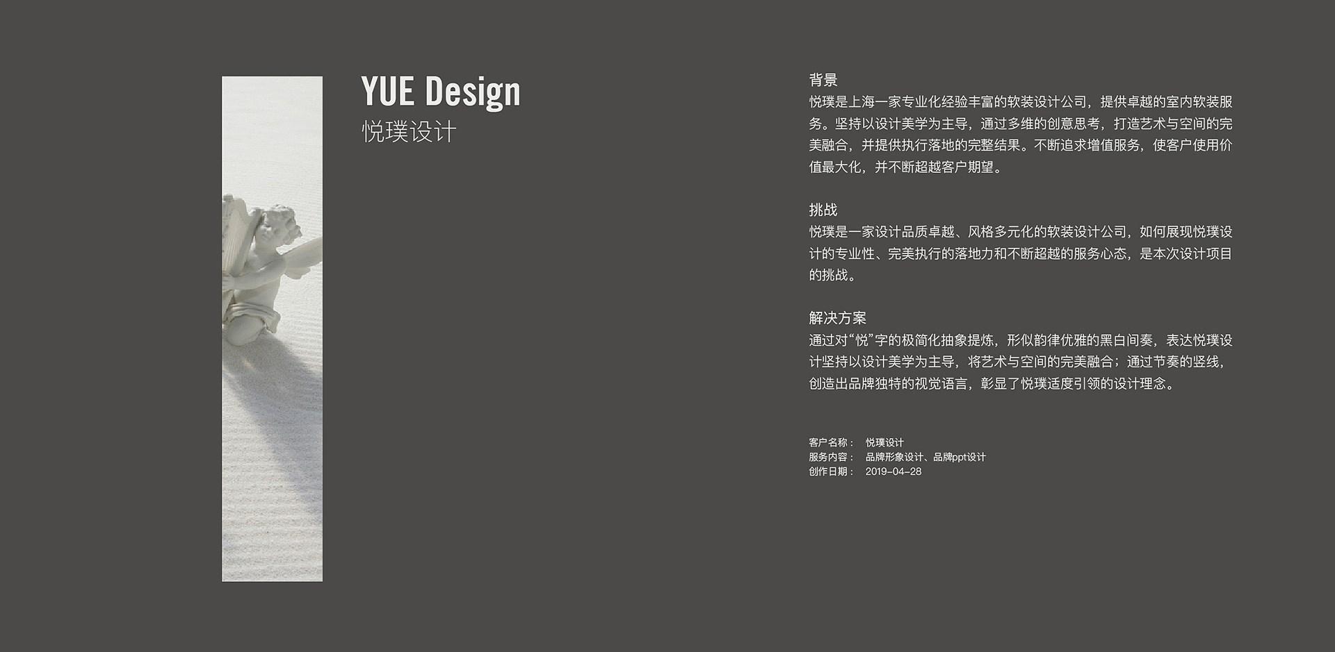 yue_web-01.jpg