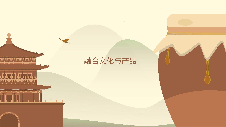 老蜂農蜂蜜醋案例-09.jpg