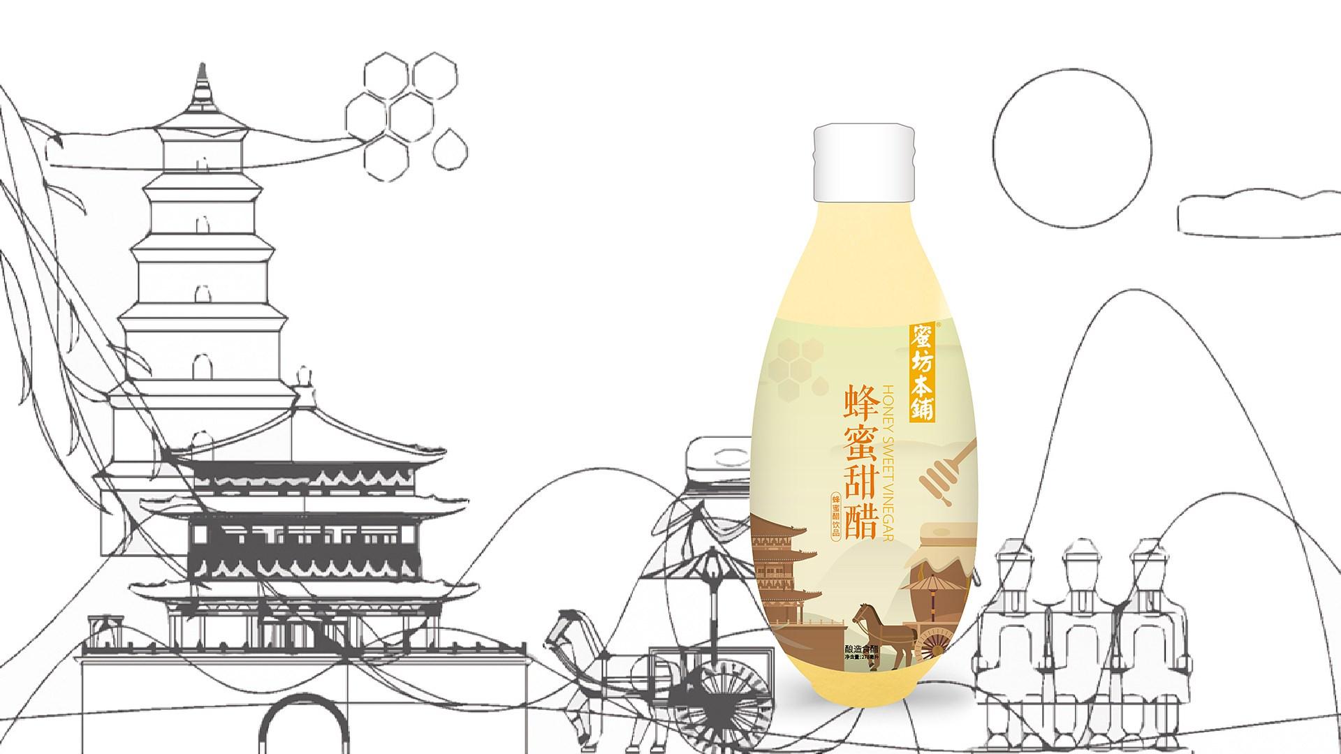 老蜂農蜂蜜醋案例-06.jpg