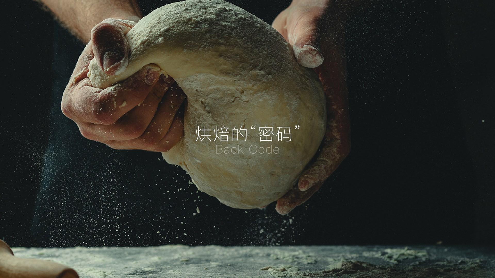 bake code中秋禮盒-03.jpg