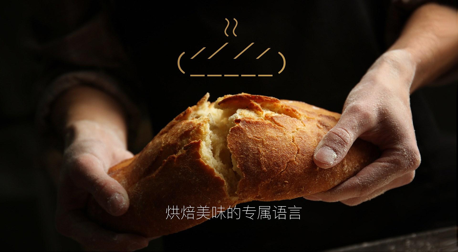 bake code中秋禮盒-04.jpg