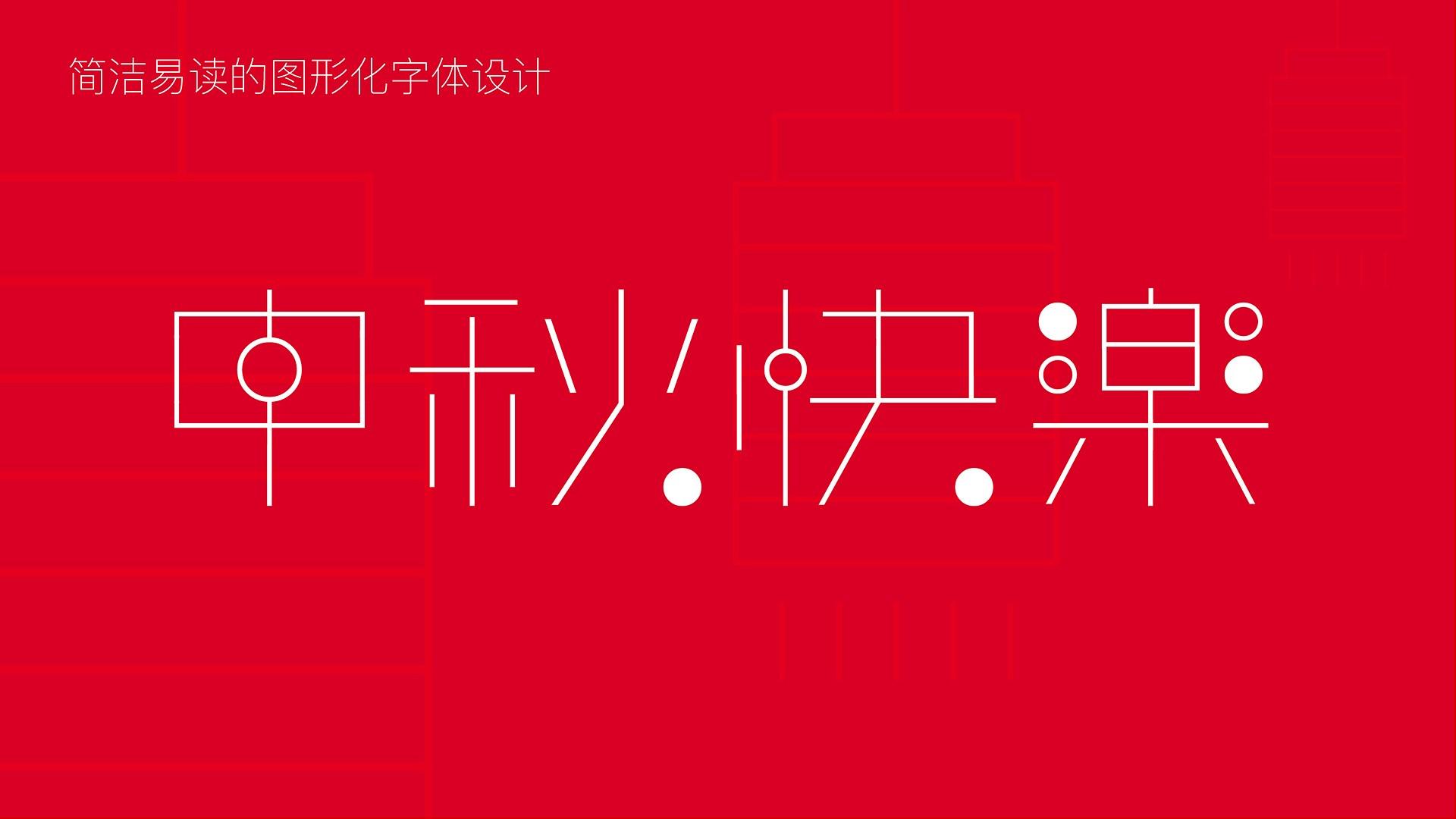 bake code中秋禮盒-05.jpg