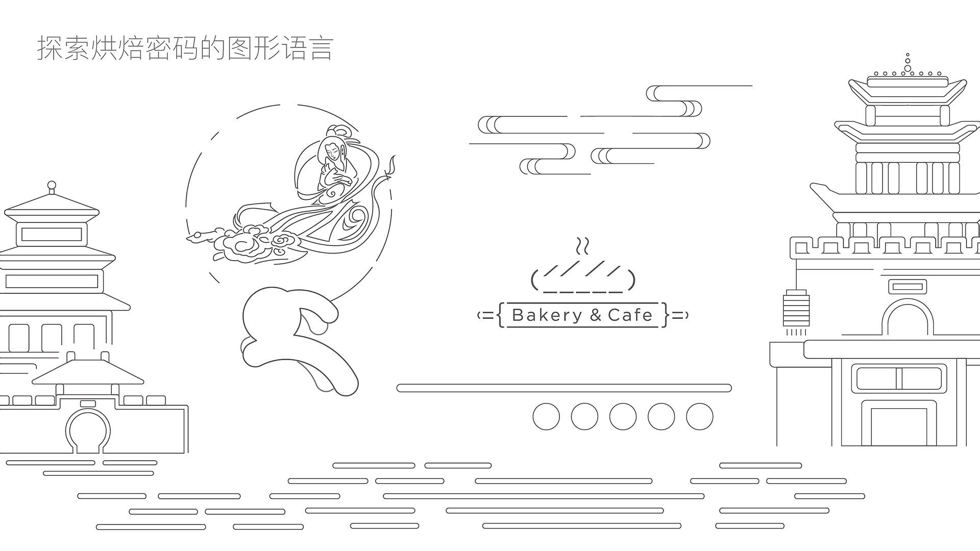 bake code中秋禮盒-07.jpg