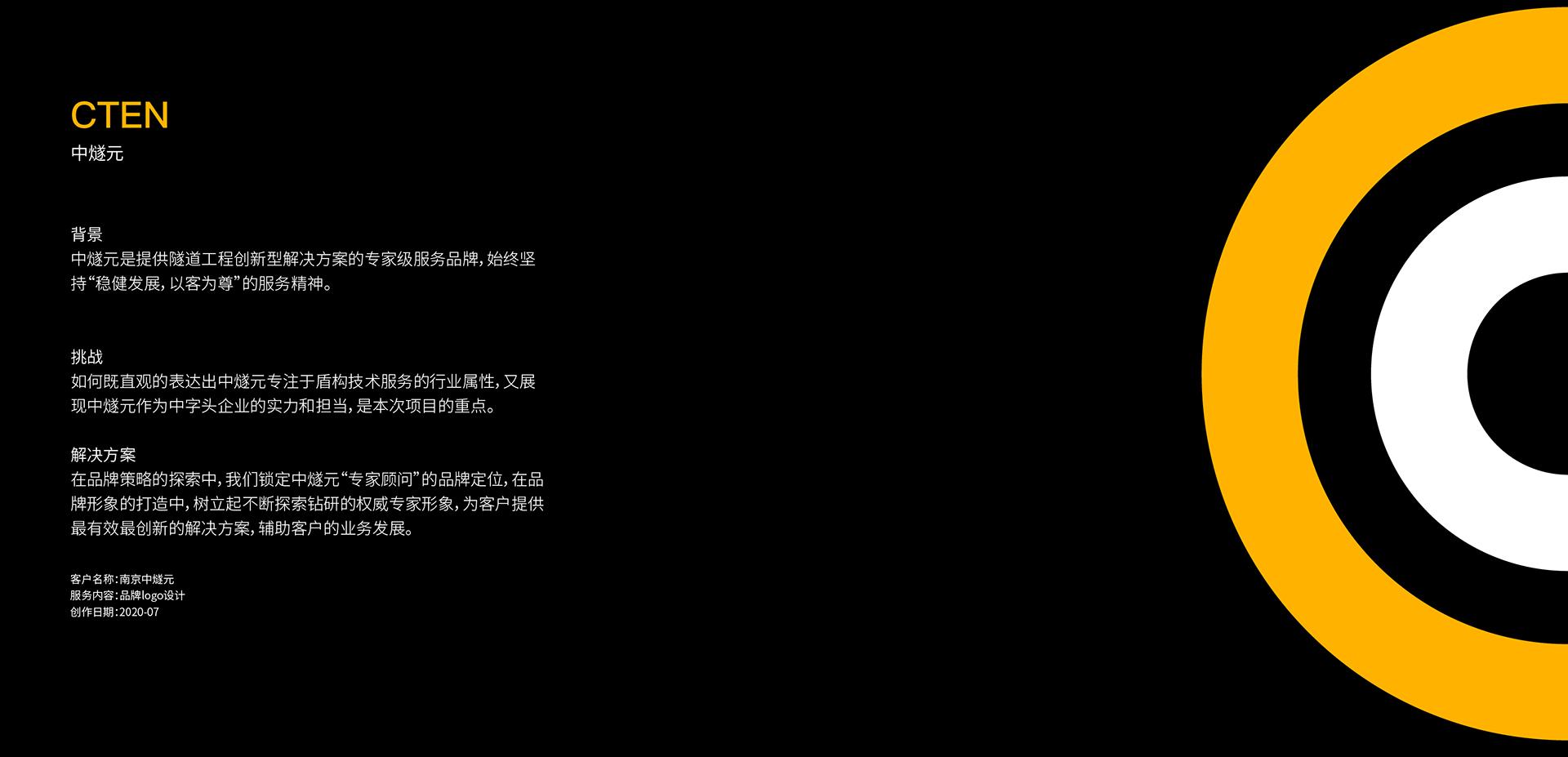 201007-中燧元案例-01.jpg